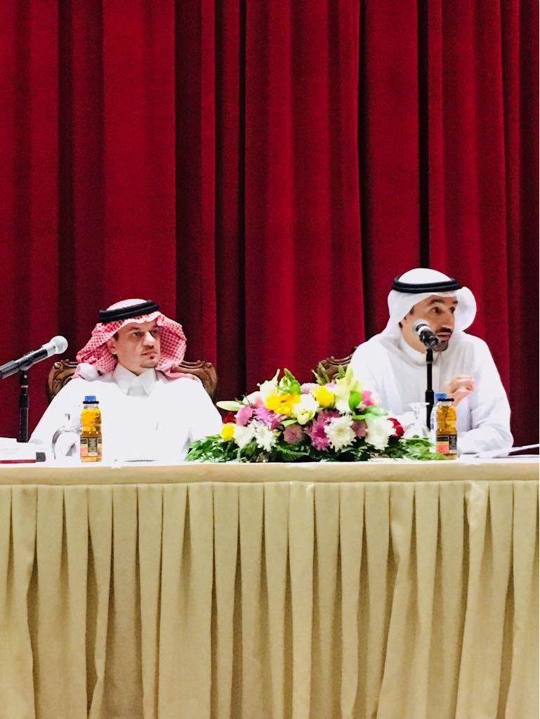 شركة إدارة للتنمية والتطوير تعقد اجتماعها السنوي