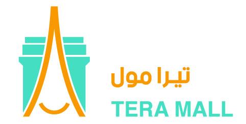 """البدء في إنشاء """"تيرا مول"""" بطابع فرنسي بالطائف"""